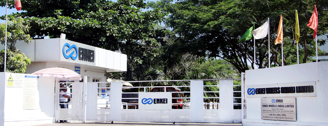Enkei Main Gate